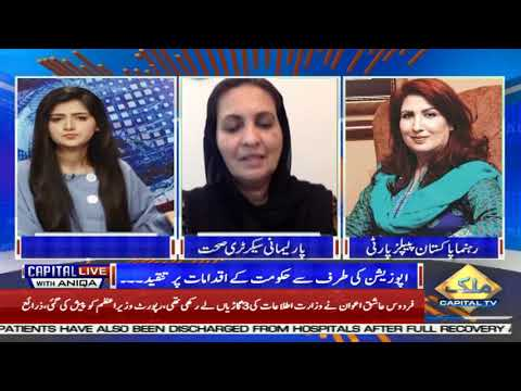 Capital Live with Aniqa 27th April 2020 on Capital Tv