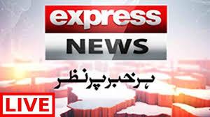 Express Experts 28th April 2020 on Express News