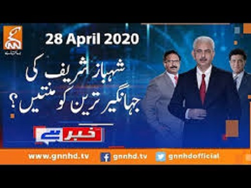 Khabar Hai 28th April 2020 on GNN News