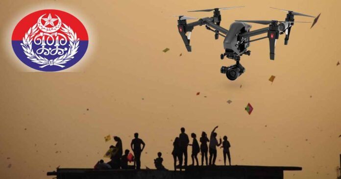 Punjab Police Crackdown Kite Flyers