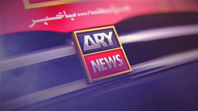 ARY Office Sealed