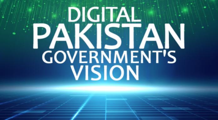 Digital Lahore
