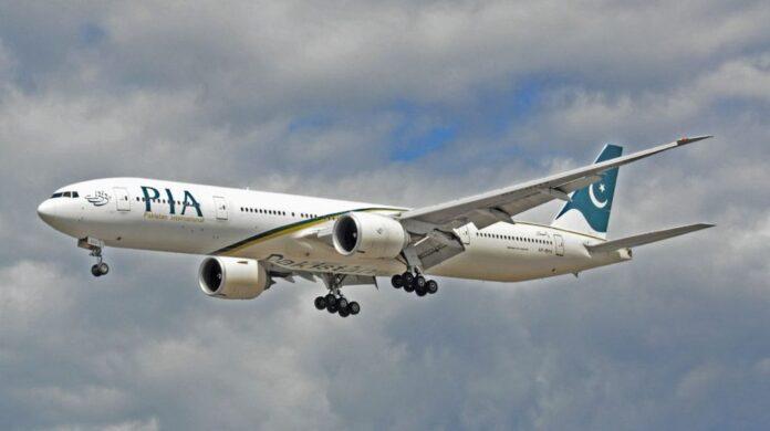 Domestic Flights Suspension