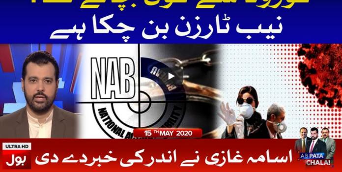 Ab Pata Chala 15th May 2020 Today by Bol News