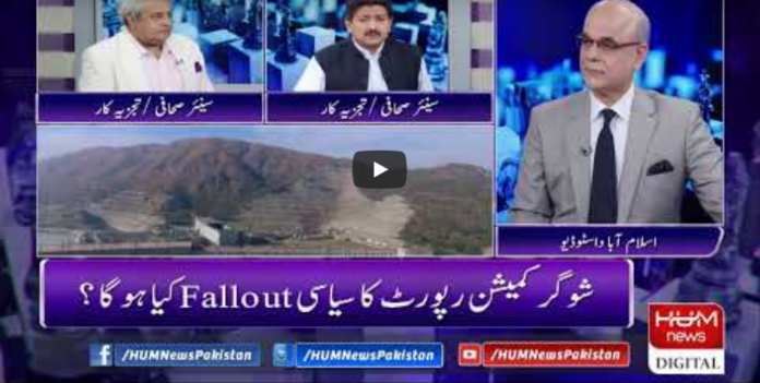 Breaking Point with Malick 22nd May 2020 Today by HUM News