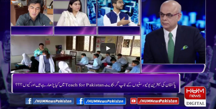 Breaking Point with Malick 23rd May 2020 Today by HUM News