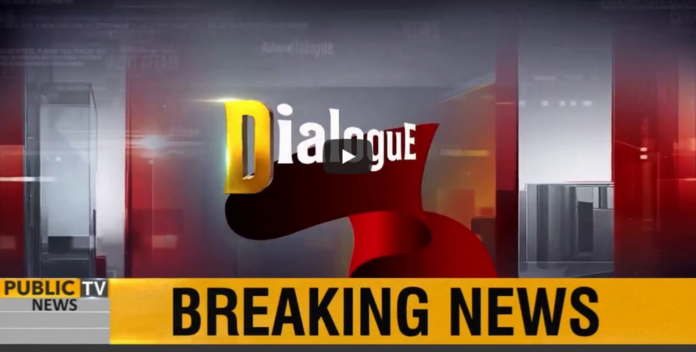 Dialogue with Adnan Haider 20th May 2020 Today by Public News Live