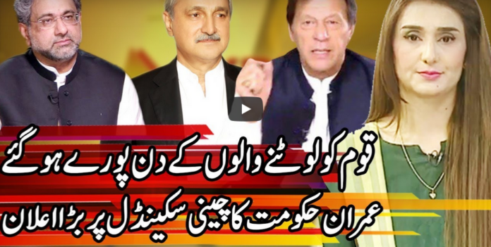 Express Experts 27th May 2020 Today by Express News
