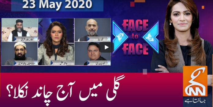 Face to Face 23rd May 2020 Today by GNN News
