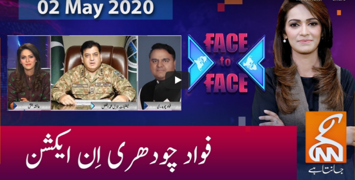 Face to Face 2nd May 2020 Today by GNN News