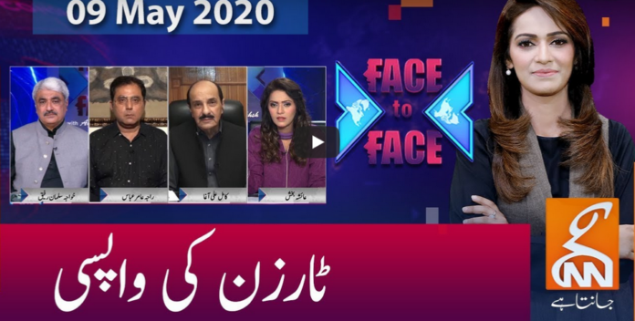 Face to Face 9th May 2020 Today by GNN News
