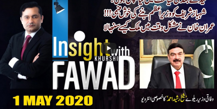 Insight with Fawad Khurshid 1st May 2020 Today by Public News Live