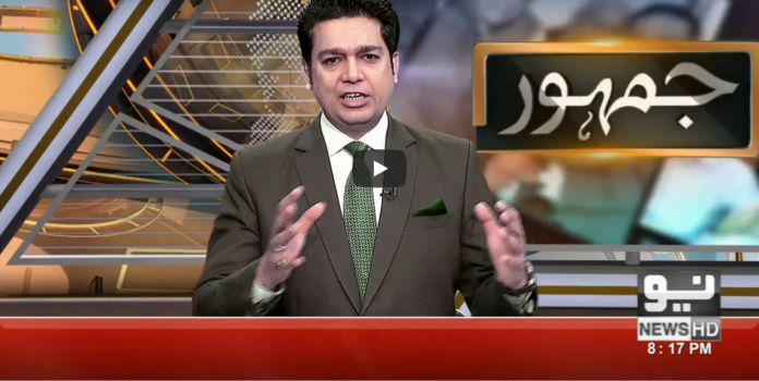 Jamhoor with Farid Rais 23rd May 2020 Today by Neo News HD