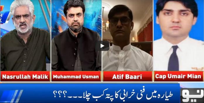 Live With Nasrullah Malik 22nd May 2020 Today by Neo News HD