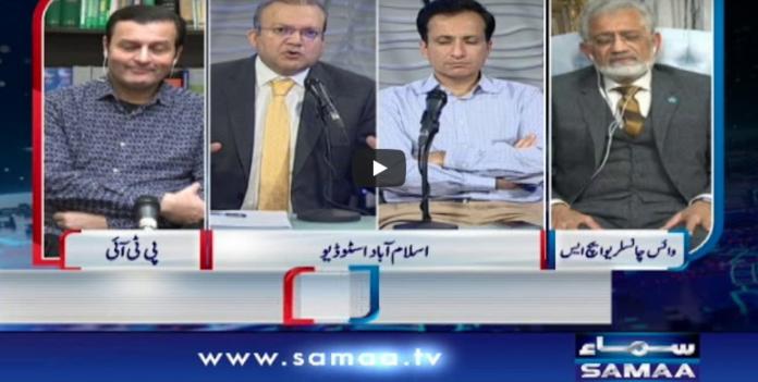 Nadeem Malik Live 19th May 2020 Today by Samaa Tv