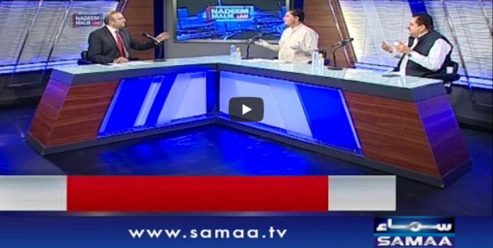 Nadeem Malik Live 13th May 2020 Today by Samaa Tv
