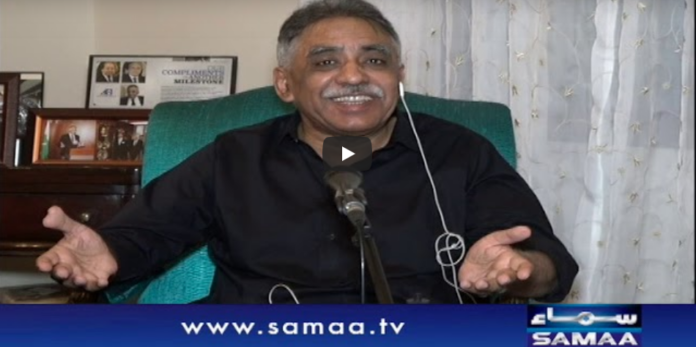 Nadeem Malik Live 27th May 2020 Today by Samaa Tv
