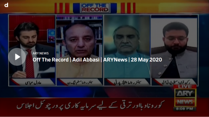 Off The Record 28th May 2020 Today by Ary News