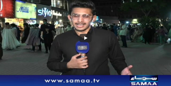 Sawal with Amber Shamsi 23rd May 2020 Today by Samaa Tv