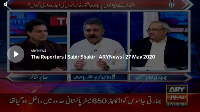 The Reporters 27th May 2020 Today by Ary News