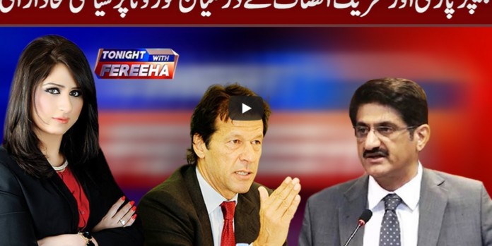 Tonight with Fereeha 27th May 2020 Today by Abb Tak News