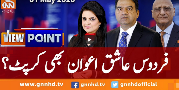 View Point 1st May 2020 Today by GNN News