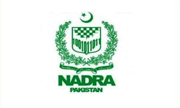 Verify Your CNIC with NADRA Online