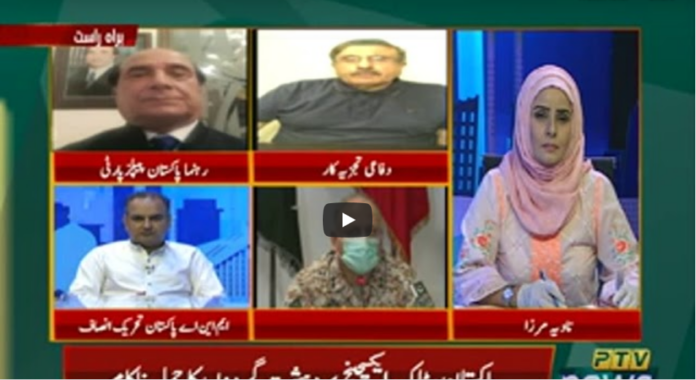 Aiwan Se Awam Tak 29th June 2020 Today by PTV News