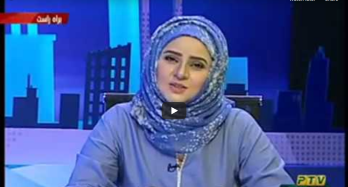 Aiwan Se Awam Tak 30th June 2020 Today by PTV News