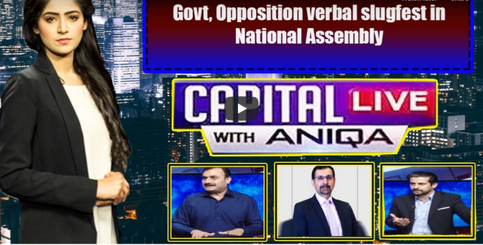 Capital Live with Aniqa 30th June 2020 Today by Capital Tv