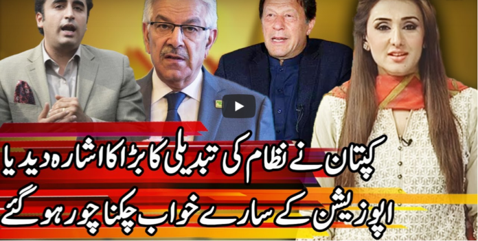 Express Experts 30th June 2020 Today by Express News