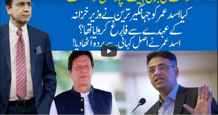 Hard Talk Pakistan 29th June 2020 Today by 92 News HD Plus