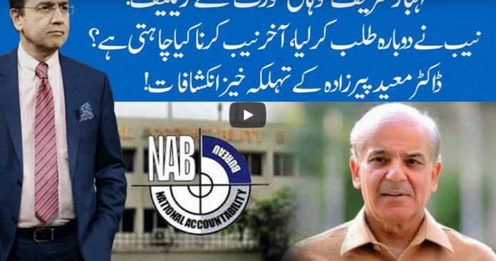 Hard Talk Pakistan 3rd June 2020 Today by 92 News HD Plus
