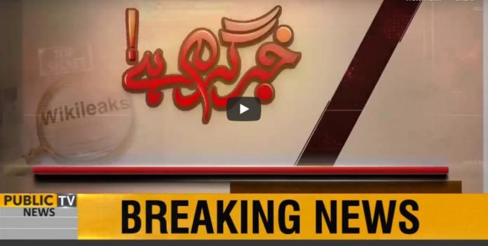 Khabr Garm Hai 10th June 2020 Today by Public News Live