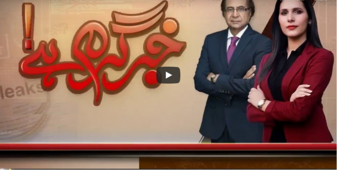 Khabr Garm Hai 30th June 2020 Today by Public News Live