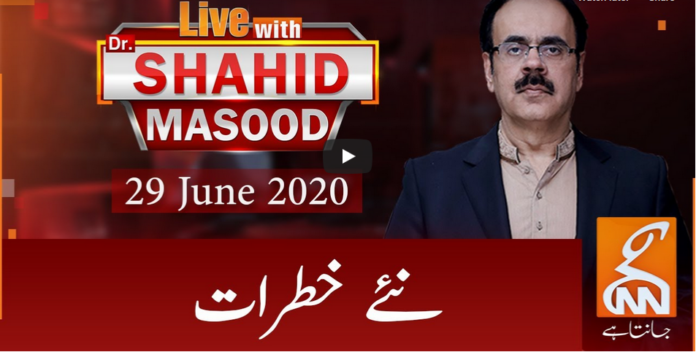 Live with Dr. Shahid Masood 29th June 2020 Today by GNN News