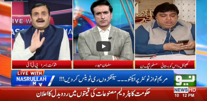 Live With Nasrullah Malik 31st May 2020 Today by Neo News HD