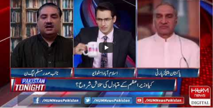 Pakistan Tonight 30th June 2020 Today by HUM News