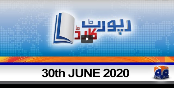 Report Card 30th June 2020 Today by Geo News