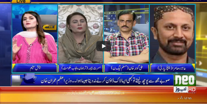 Seedhi Baat 22nd June 2020 Today by Neo News HD