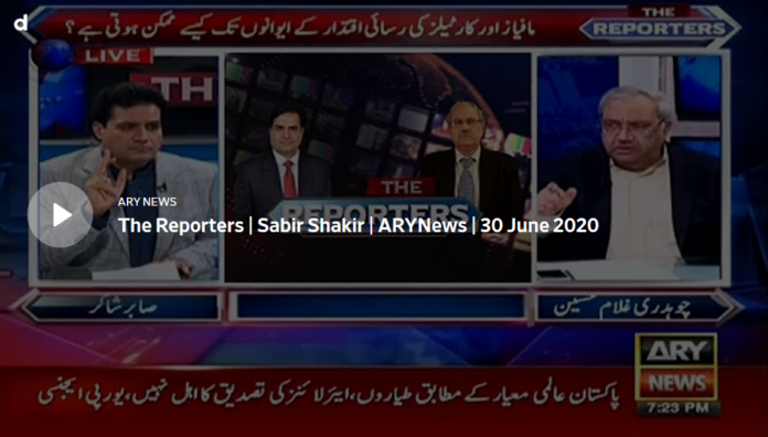 The Reporters 30th June 2020 Today by Ary News