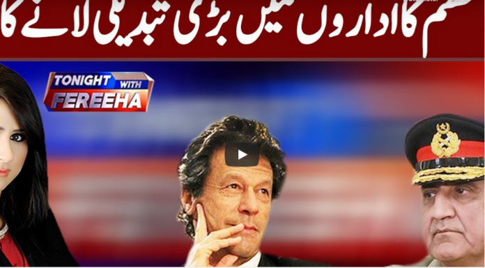 Tonight With Fareeha 30th June 2020 Today by Abb Tak News