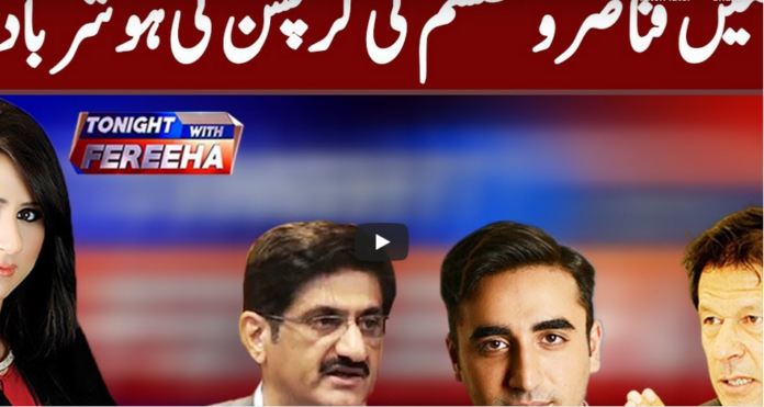 Tonight With Fareeha 29th June 2020 Today by Abb Tak News