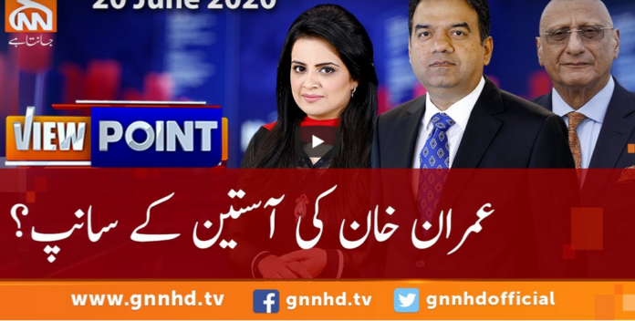 View Point 20th June 2020 Today by GNN News