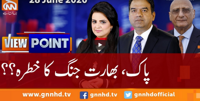 View Point 28th June 2020 Today by GNN News