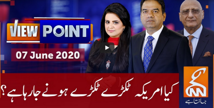 View Point 7th June 2020 Today by GNN News