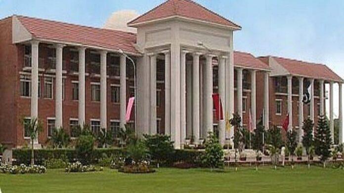 Arid University Rawalpindi