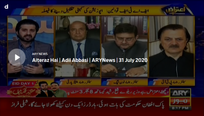 Aiteraz Hai 31st July 2020 Today by Ary News