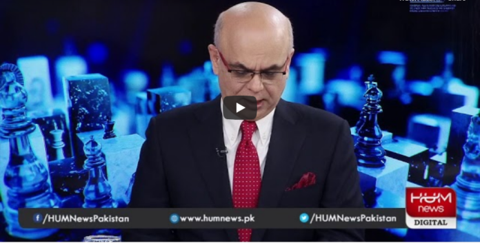 Breaking Point with Malick 3rd July 2020 Today by HUM News
