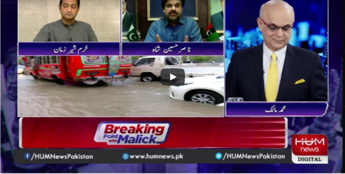 Breaking Point with Malick 18th July 2020 Today by HUM News